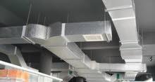 الشمري لصيانة جميع انواع المكيفات الدكت والمركزي والشلر
