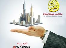 للبيع بيت في جابر الاحمد