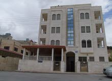 188 sqm  apartment for sale in Amman