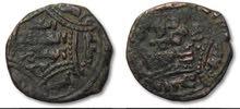 عمله اسلاميه نادره من القرون الوسطى عهد الايوبيين
