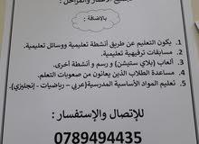 مطلوب معلم_ معلمه لغه عربيه مهارات-نحو وصرف-بلاغه* للمرحله الثانويه