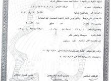 محاسب عام خبره 4 سنوات ف المملكه