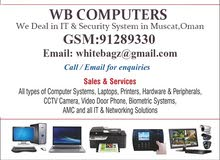 CCTV & Computer Services in Muscat