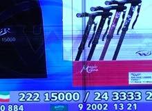 تلفاز 75بوصة شركة SONY