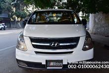 ايجار سيارات هونداى H1 - بالسائق