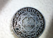 Old moroccan Coins