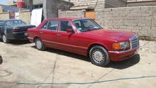 Automatic Used Mercedes Benz E 300