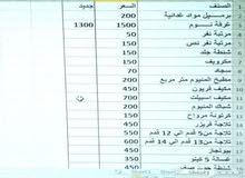 نقل اثاث من السعوديه الى السودان وكذالك من السودان الى السعوديه