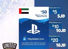 ps4 gift cards/ xbox 1 gift cards/ steam gift cards،/بطاقات رصيد بلستيشن 4 / اكسبوكس ون