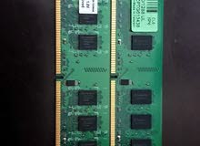 RAM at a great price for sale