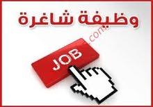 فرصة عمل ممتازة لكل من ترغب في العمل