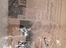 جريدة العمل 26سبتمبر 1957
