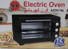 Azal Grill Oven