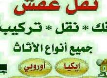 نجار ونقل اثاث فك نقل تركيب الأثاث بجميع مناطق الكويت اا