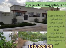 property for sale with 5 rooms