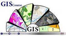 كورس نظم المعلومات الجغرافية (Geographic Information System)