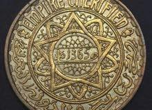 عملة مغربية 5 فرانك عام 1365