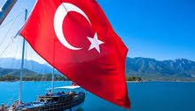 فيزا تركيا ستيكر من السفارة من غير حضور مضمونة