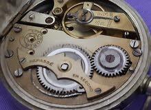 ساعة جيب قديمة