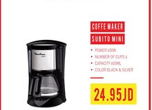 غلاية قهوة مولينكس FG151