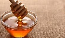 قناع اليد بالعسل وقناع القدم وقناع الوجه شمع العسل لترطيب و تقشير الجلد الميت