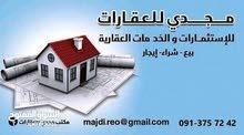 أرض سكنية للبيع في عباد بالقرب من محطة وقود مراد