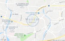 أرض سكنية مميزة في بوشر فلج الشام