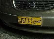 لوحة سيارة للبيع رقم رباعي  5761 رمز ي ي / التواصل 91214176