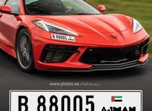 B AJMAN 88005
