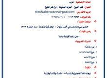 مصري متواجد في مصر أبحث عن عمل في تونس
