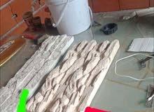 مواد تزيين المنزل