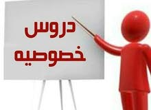 دروس خصوصية رياضيات. فيزياء كيمياء  عربي