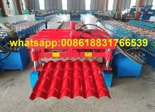 ماكينة صناعة صاج القرميد