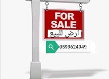 للبيع أو البدل 5 دونمات شارع صلاح الدين منطقة الشمال
