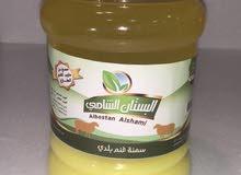 سمنه بقر و غنم انتاج سوري من بستان الشامي بسعر خيالي