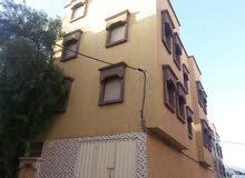 trois face comercial titre maison a jihadia 105m