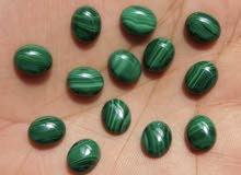 احجار الملاكيت malachite gemstone