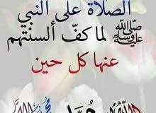 تحفيظ القرآن الكريم بالتجويد