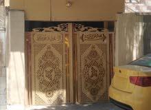 بيت طابو زراعي بغداد حي طارق القديم