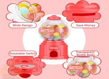 حصالة حلويات الاطفال Candy Machine