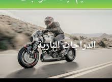 مدرب معتمد لتعليم قيادة الدراجات النارية في ابوظبي