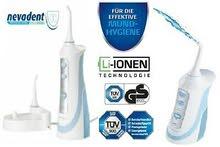 جاهز الماني لتنظيف الاسنان بواسطة الماء لتجنب التهاب اللثة والتخلص من الفضلات