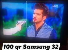 شاشه تليفزيون سامسونج TV 32 بوصة للبيع فور