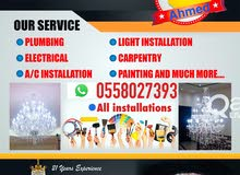 Electrical electrician25@