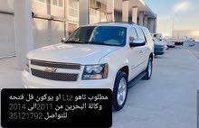 مطلوب تاهو ltz اويوكن slt وكالة البحرين والممشى معقول
