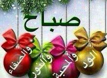 الفردوس ق6 بجوار فرع الجمعيه والمسجد
