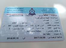 تويوتا كورولا 1997 بحالة جيدة للبيع مطلوب السعر 600 ريال عماني.. موقع المركبة