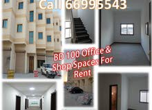 BD 90/= Office Space For Rent