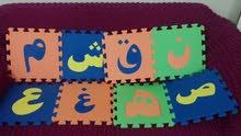 مكعبات لارضيات غرف الاطفال ولتعلم الحروف