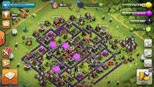 clash  of clans level 103